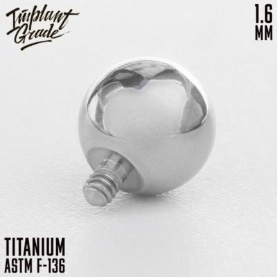 Титановый шар 1.6 3мм внешняя резьба